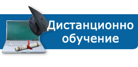 дистанционно обучение,прием по документи