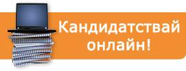 варненски свободен университет прием,кандидат студентски изпити 2013,кандидатстудентски прием 2013,